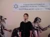 Piosenka żydowska