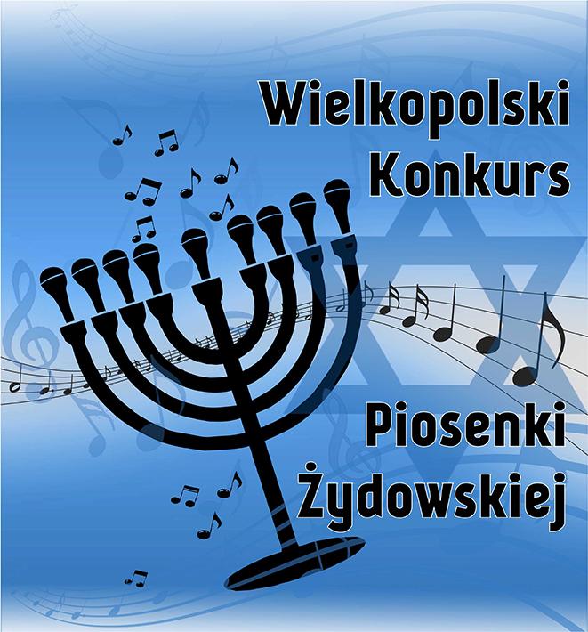 Wielkopolski Konkurs Piosenki Żydowskiej