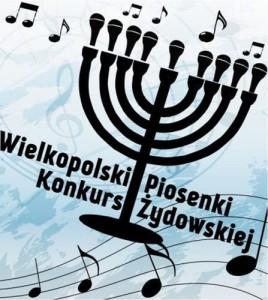 Konkurs Piosenki Żydowskiej