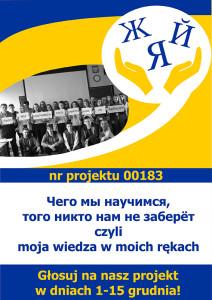 Głosujcie na projekt 00183!
