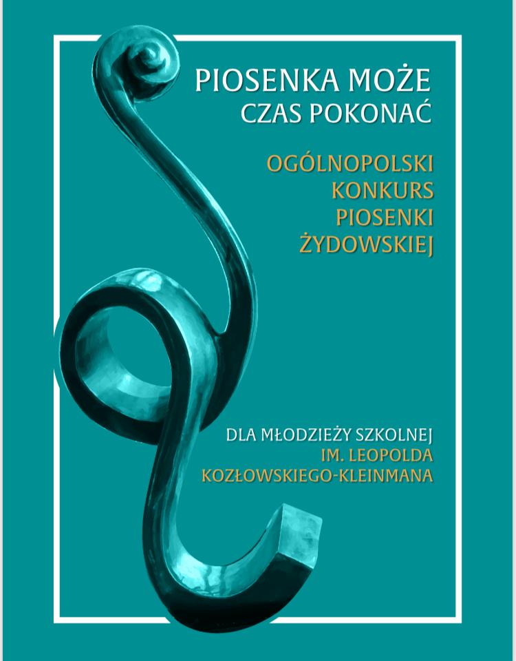 Ogólnopolski Konkurs Piosenki Żydowskiej